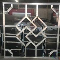 四方管拼接木纹铝窗花厂家