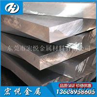 2a12铝板h112与t4区别 2A12合金铝板规格表