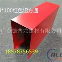 造型铝方通 弧形铝方通 U形铝方通生产流程