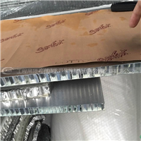 铝蜂窝板价格,铝蜂窝板的优势,铝蜂窝板规格