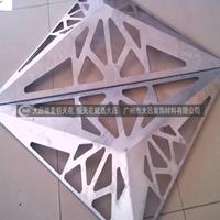 刨花木纹铝单板厂家2.0mm3.0mm工程铝单板