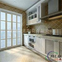 客厅 厨房地板砖陶瓷拼花