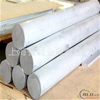 正宗西南铝棒 5083铝棒 提供材质单
