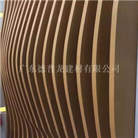 德普龍廠家直銷弧形鋁方通-U槽條形格柵