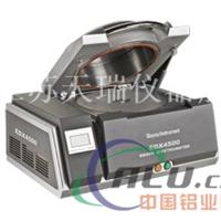 铝合金元素剖析仪器天瑞仪器