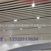 木纹铝方通 木纹铝方通供应商厂价