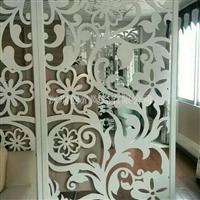 铝板墙面屏风切割加工