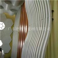 供应外墙弧形铝方通 门头造型吊顶铝方通