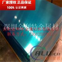 1、2、3、5、6、7系列铝板现货,深圳铝板价格