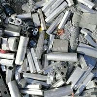 求购6061汽车配件铝废料