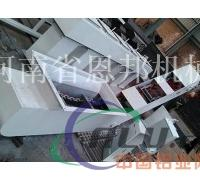 除渣机锅炉除渣机除渣设备-除渣机系列