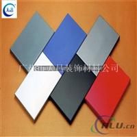 建筑室外墙铝单板 耐候性强幕墙铝板