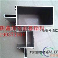 江苏专业幕墙铝型材来图来样生产
