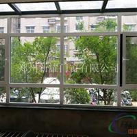 断桥铝门窗封阳台阳光房