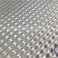 汽車發動機隔熱鋁板 半圓球花紋鋁板