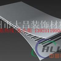造型氟碳冲孔铝单板室内幕墙木纹铝单板厂家