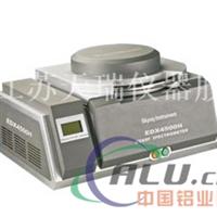 铝合金光谱分析仪EDX 4500H