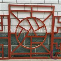 鋁窗花材料廠家 木紋鋁窗花價錢