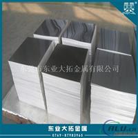 直銷3003鋁板 耐腐蝕3003鋁板