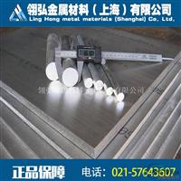 中厚铝板 7075铝板供应生产厂家