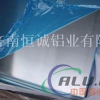 0.8毫米覆膜铝板
