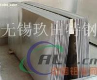巢湖 软铝板4032铝板