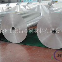 2011国标环保铝带 2014铝带 质量保证