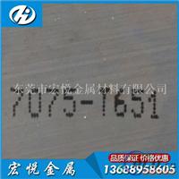7075铝板 多种规格铝锌合金铝板材