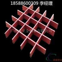 山东【铝合金格栅铝格子】厂家18588600309