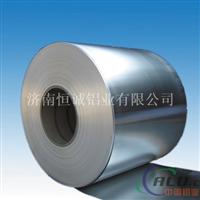 12微米铝箔