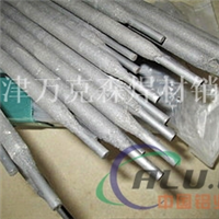鑫泰牌堆焊修复耐磨焊条