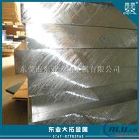 AA4047鋁板 美國4047鋁合金