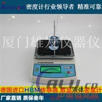 植物油化妆水密度测试仪