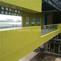 柠檬黄氟碳穿孔铝扣板吊顶铝天花