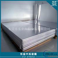 美国进口5754铝板 优质5754铝合金