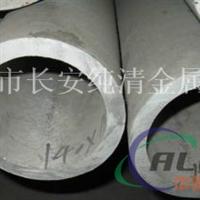 1060拉伸挤压铝管 国标厚壁铝管零切