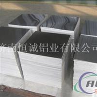 1.6毫米铝板