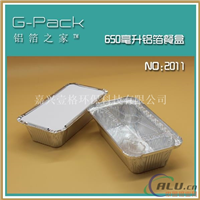 2011铝箔餐盒-壹格环保铝箔之家
