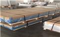 原装现货 5a04铝板 西南铝材质