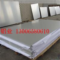 供应3003合金铝板 中厚板