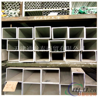 【LY12-T4铝合金管】现货 1501503