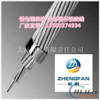 铝包钢芯铝绞线厂家JLLB-12020 国标
