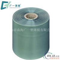 廠家熱銷<em>鋁型材</em>專用熱塑封膜