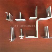 供应外墙保温铝挂件铝型材