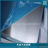 5754鋁薄板批發 5754鋁板材質