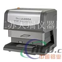 電鍍層厚度分析儀器