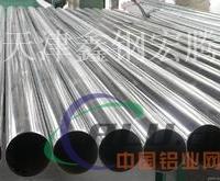 马鞍山供应LY12-T4铝管