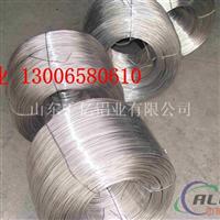 纯铝线的价格 山东铝丝