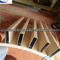 木纹U型铝方通、木纹型材铝方通、木纹铝方管。