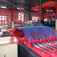 鋁板拉伸成型機設備13652653169曾S
